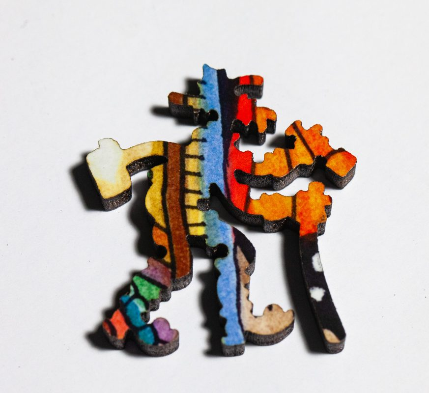 Bison Puzzle Whimsy -- Prospector