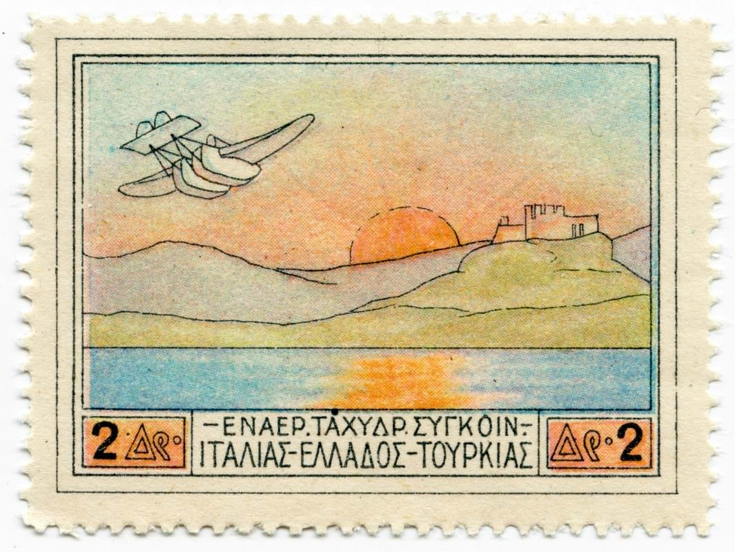 2 Drachma 1926 Greek Airmail Stamp