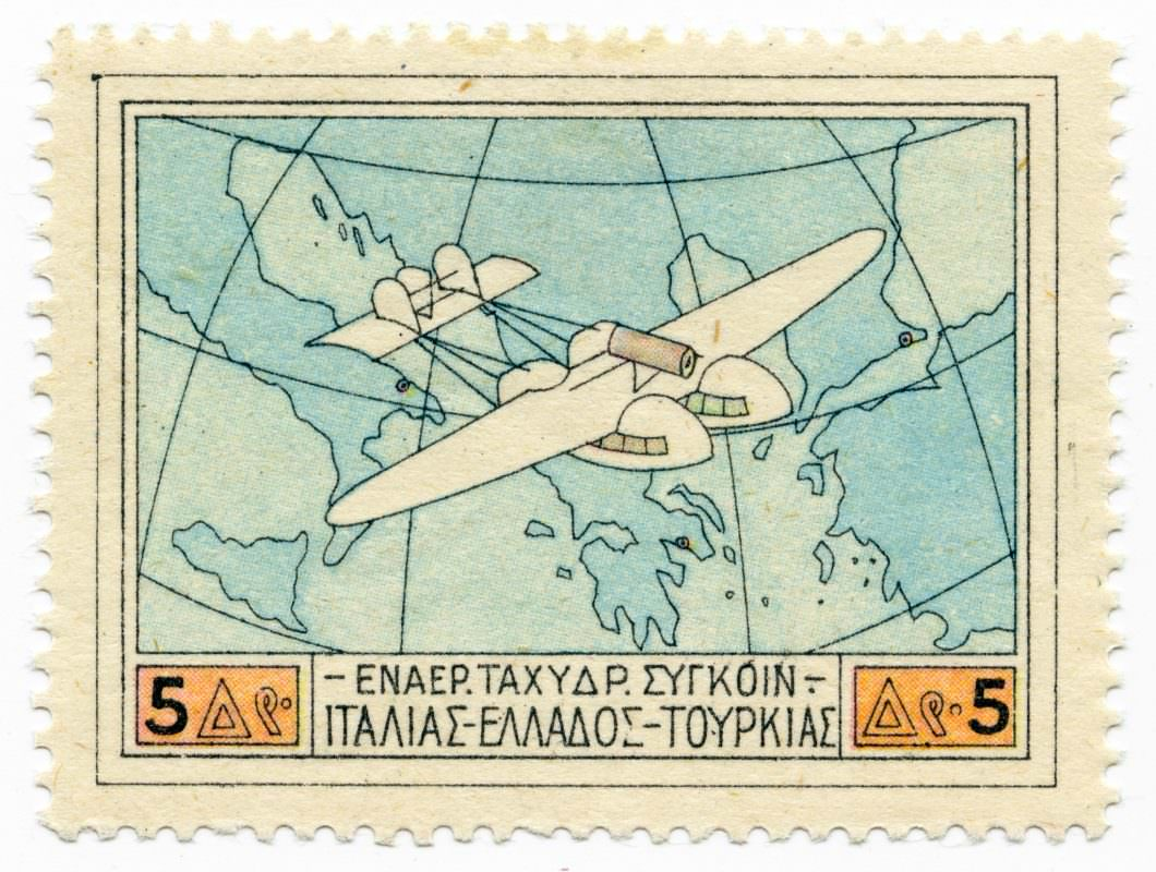 5 Drachma 1926 Greek Airmail Stamp